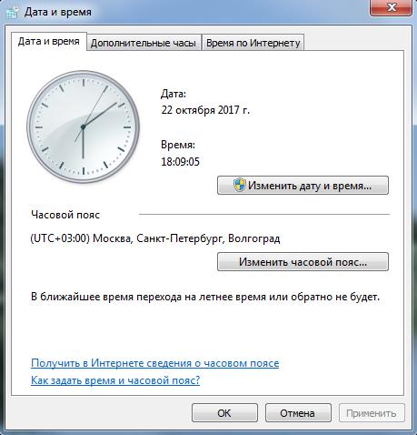 Как поменять дату и время на ККТ Штрих-М и АТОЛ