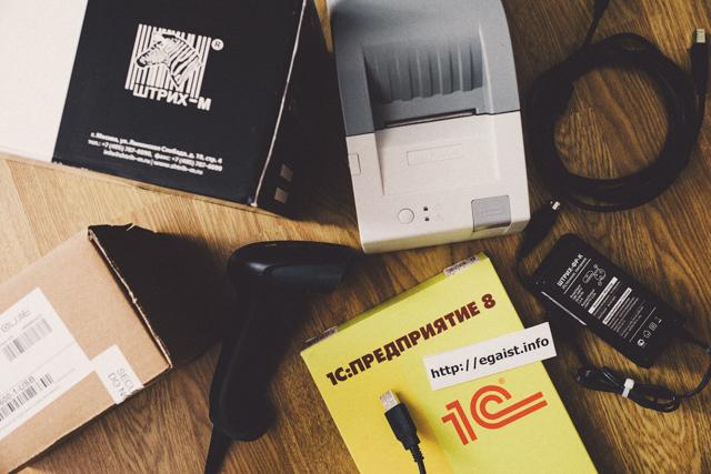 оборудование для ЕГАИС, 54-ФЗ, ккт, онлайн-касса