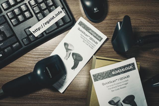 datalogic, quickscan, qd2430, сканера штрих-кода, настроить, инструкция, драйвер